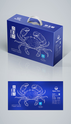 蓝色帝王蟹海鲜礼盒海鲜包装