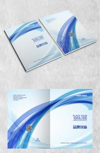 蓝色弧线商务封面