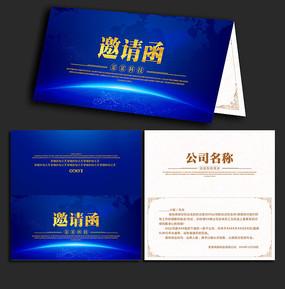 蓝色企业邀请函