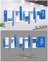 蓝色网络科技企业文化墙