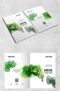 绿色自然封面