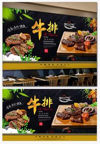 牛排美食背景墙