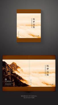深色中国风企业品牌画册封面