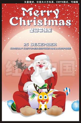 矢量圣诞老人海报