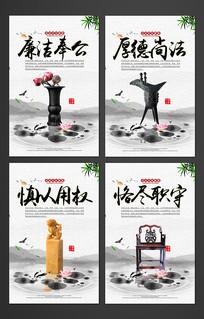 水墨中国风法治文化挂图设计