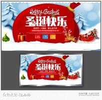 喜庆圣诞节海报设计