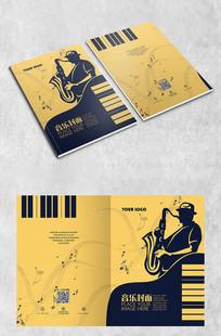 音乐艺术封面