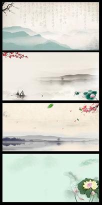 中国风水墨海报背景 PSD