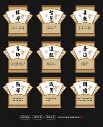 中国风校园文化挂图展板