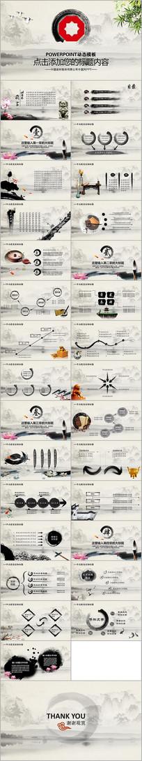 中国建材水墨中国风动态PPT