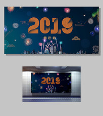 2019简约新年倒计时海报
