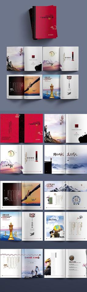 大气中国风企业形象画册