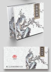 复古山水通用宣传画册封面