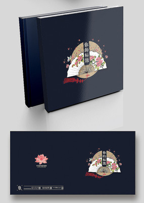复古中式通用宣传画册封面