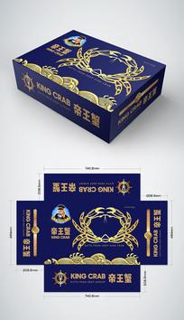高端帝王蟹礼盒包装 AI