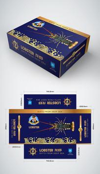 高端龙虾龙虾礼盒包装设计