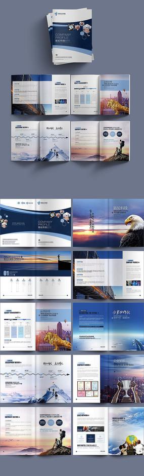 高端企业形象画册模板