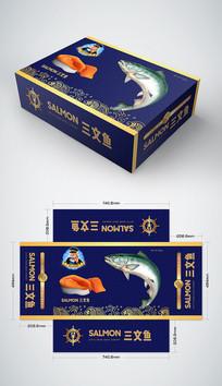 高端三文鱼海鲜礼盒包装 AI