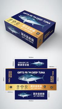 高端奢华金枪鱼礼盒包装
