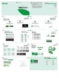 公司企业形象设计