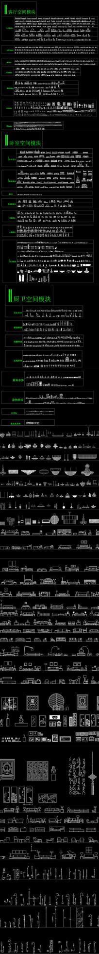 精品室内设计师CAD立面图库