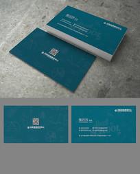 蓝色精致教育名片设计
