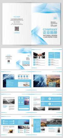 蓝色企业宣传册模板