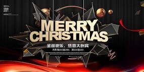 圣诞酬宾活动展板 PSD