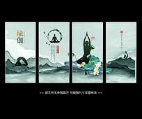 水墨禅意极简瑜伽海报