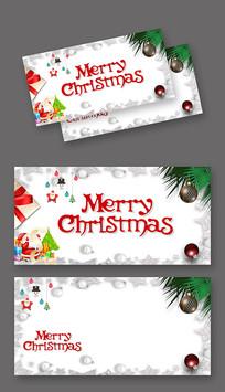 唯美圣诞节贺卡 PSD