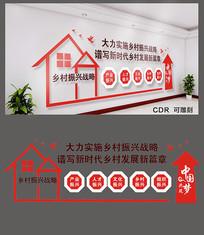 乡村振兴党建文化墙