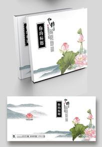 中国风荷花通用宣传画册封面