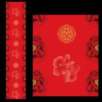 中式婚礼舞台T台地毯设计 PSD