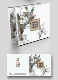 中式雅致通用宣传画册封面