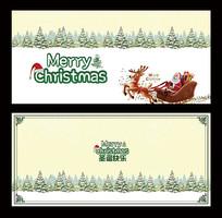冰雪唯美圣诞贺卡设计 PSD