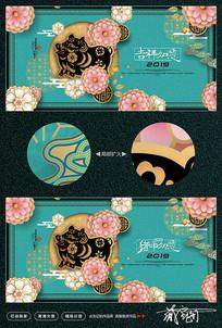 创意剪纸2019猪年春节海报