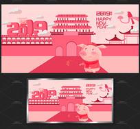 创意手绘2019猪年新春海报