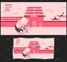 粉色创意2019猪年新春海报图片
