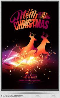 黑色创意圣诞节宣传海报