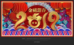 红色2019年猪年新春海报