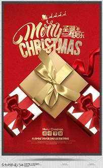 红色喜庆创意圣诞节宣传海报
