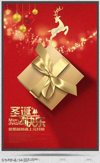 红色喜庆圣诞节快乐宣传海报