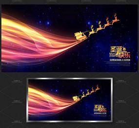 精致创意圣诞节活动背景展板 PSD