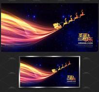 精致创意圣诞节活动背景展板