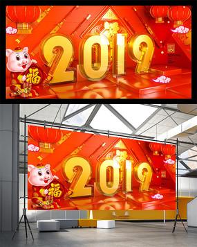 2019年福猪C4D海报
