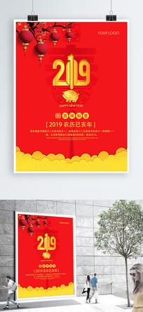 2019猪年红色新年海报设计 PSD