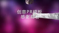 PR创意动物元素字幕标题模板