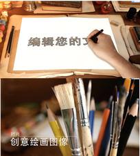 创意绘画图像AE模板   aep