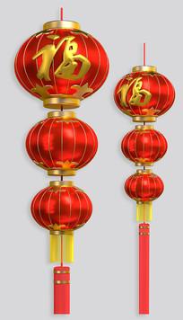 春节元素——福字灯笼