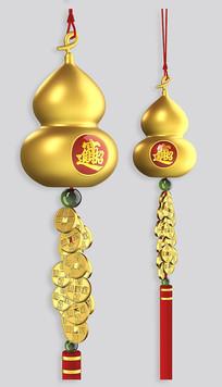 春节元素——金葫芦